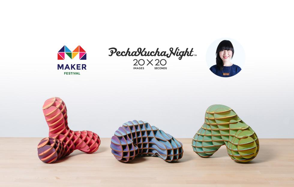 Hot Pop Factory Maker Festival Pecha Kucha